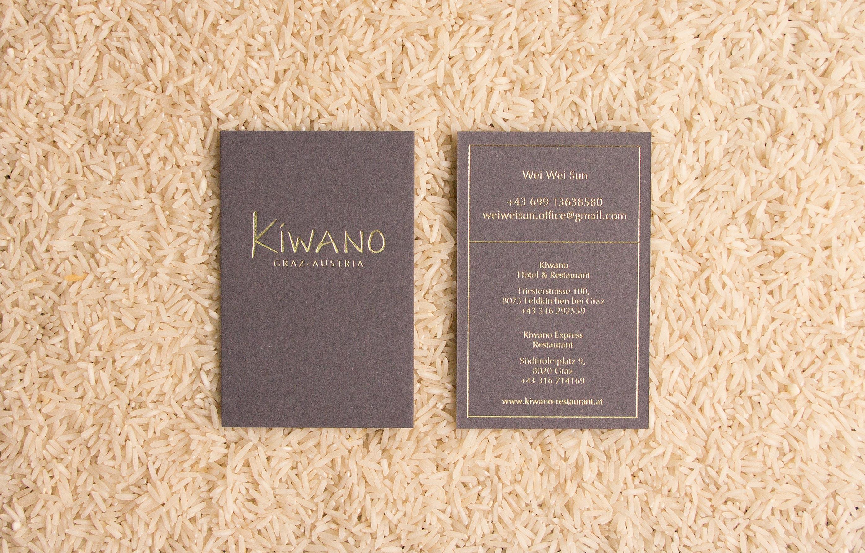 kiwano-06